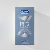 88VIP:durex 杜蕾斯 超薄延时避孕套 共10只