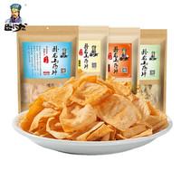 卧龙食品 手工山药脆片锅巴180g 4包襄阳特产办公室休闲零食