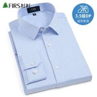 FIRS 杉杉 衬衫男长袖 100%纯棉2021秋新款中年商务正装