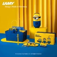 LAMY 凌美 21年度新品VT1806 小黄人联名限量版 钢笔礼盒