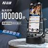 品健 摇步器手机计步平安微信运动刷步器自动摇数左右摆摇摆器  2021加速款(金属支架防磨损/可用更久)