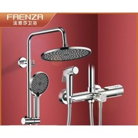 新品发售:FAENZA 法恩莎 FE07H204SC-1 增压淋浴花洒套装 升级款