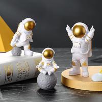 卡芬蒂  宇航员摆件 一套3个装 金色