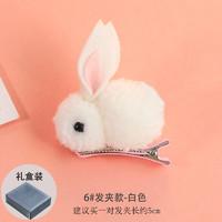 hellocandy 兔子发夹 F2379