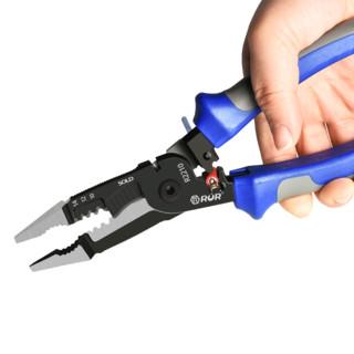 RUR 锐尔 六合一多功能电工钳 剥线钳   8寸*3件