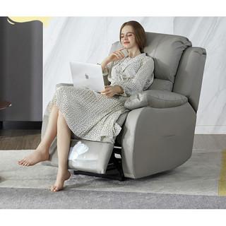 KUKa 顾家家居 现代简约真皮电动功能沙发 真皮款