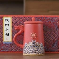 赞物 陶瓷茶杯 400ml 宫廷红