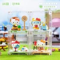 萌趣馆 Hello Kitty欢乐时刻系列微盒