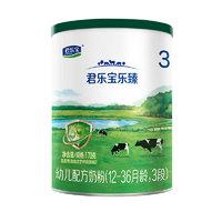 JUNLEBAO 君乐宝 乐臻系列 幼儿奶粉 国产版 3段 170g