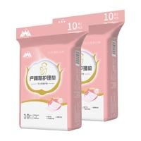一口米 产妇产褥期护理垫 10片*2包