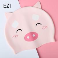 PLUS会员:弈姿 EZI21WG01006 儿童泳帽 浅粉色