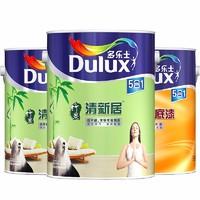 Dulux 多乐士 A895+A931 竹炭清新居五合一哑光墙漆套装