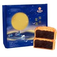 广州酒家 海月星语礼盒 240g