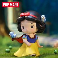 POP MART 泡泡玛特 迪士尼公主与她的小伙伴系列盲盒