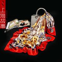 shanghai story 上海故事 春秋缎面女士丝巾 链条皮釦