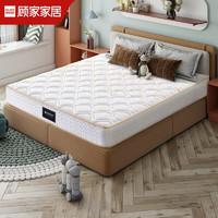 顾家家居 床垫 席梦思乳胶垫独立筒弹簧静音海绵垫子家用床垫M00661.5*1.9米