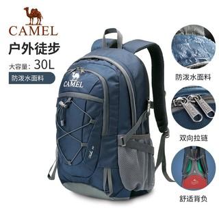 CAMEL 骆驼 户外双肩包男女 30L徒步旅行运动登山包大容量轻便防泼水背包 深蓝,A9W3CO3135