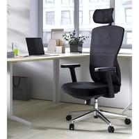 HBADA 黑白调 HDNY187 流线 电脑椅 不带脚托