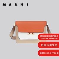 MARNI 2021秋冬 奢侈品包包经典风琴包