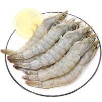 Seamix 禧美海产 厄瓜多尔白虾  1kg