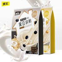 龙王食品 原味豆浆粉 630g