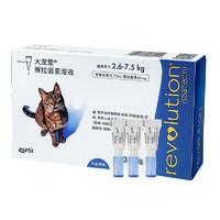 REVOLUTION 大宠爱 猫用驱虫药 45mg