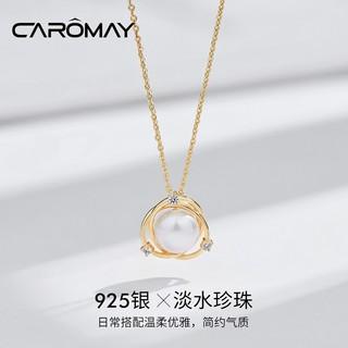 CAROMAY 925银项链女锁骨链玫瑰优雅珍珠吊坠 时尚饰品女友生日礼物