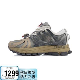 LI-NING 李宁 跑步鞋男鞋2021中国李宁烈骏ACE 1.5男子减震跑鞋运动鞋新潮时尚舒适慢跑鞋ARHR129