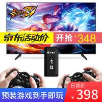 小霸王 D105游戏机电视家用 4K高清输出游戏盒子