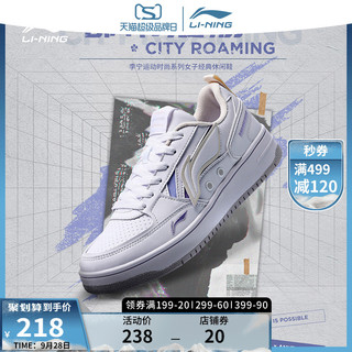 LI-NING 李宁 板鞋小白鞋女休闲鞋女鞋夏季新款低帮白色厚底鞋子运动鞋女士