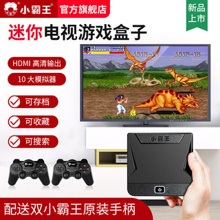 subor 小霸王 D103家用游戏机