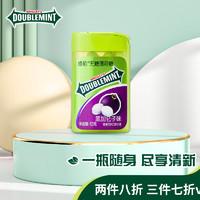 PLUS会员:DOUBLEMINT 绿箭 无糖薄荷糖黑加仑子味约  20粒12g