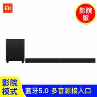PLUS会员:MI 小米 MDZ-35-DA 电视音箱