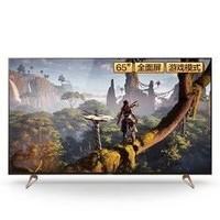 SONY 索尼 KD-65X90J 液晶电视 65英寸