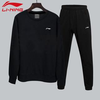 LI-NING 李宁 运动套装男装2021春夏长袖圆领套头衫长裤棉质卫衣裤运动服男