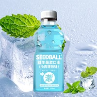 洗得宝 益生菌漱口水 薄荷味350ml每瓶