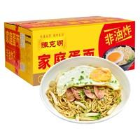 陈克明 家用鸡蛋面 1.1kg*1箱