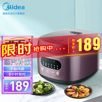 Midea 美的 电饭煲家用多功能4L大容量一键香甜柴火饭智能预约金属机身不粘内胆米饭锅