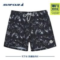 男速干宽松泳裤沙滩裤