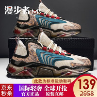 EDIFIER 漫步者 典藏版 限量定制爆米花椰子鞋休闲运动跑鞋
