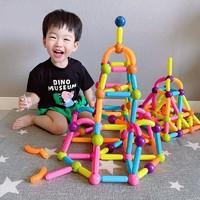 凌速 3D磁力棒64cps拼搭磁性百变积木套装玩具