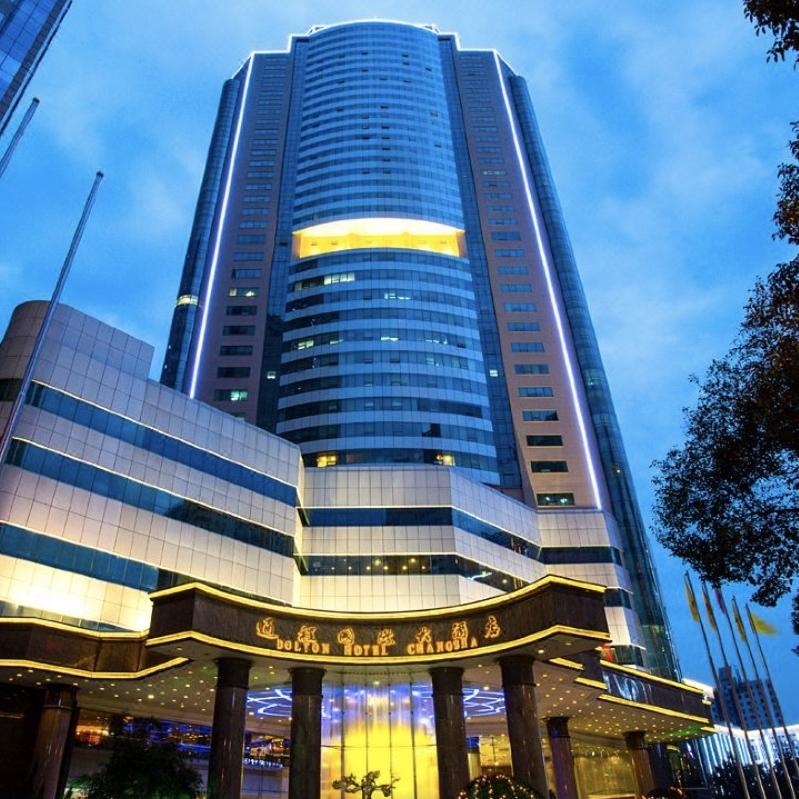 周末不涨!长沙通程国际大酒店 高级客房1晚&2晚套餐+欢迎水果+延迟退房