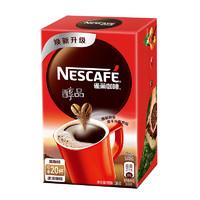 Nestlé 雀巢 醇品 速溶黑咖啡 1.8g*20包