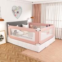 美好宝贝 床护围护栏挡板垂直升降2.2米+无缝设计+秒换床单
