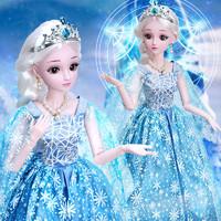 京东PLUS会员 : 娃娃换装声光仿真60cm礼盒装