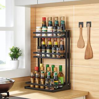 SKYMI 免安装烤漆置物架调料架可倾斜多功能架厨房收纳架(黑色 三层)
