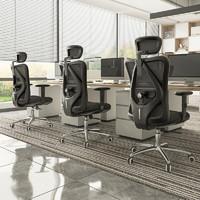 PLUS会员:SIHOO 西昊 M18 人体工学电脑椅 黑色