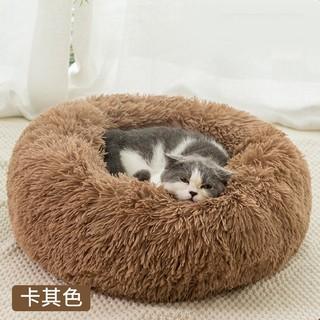 BOUSSAC 四季通用 宠物用品垫子
