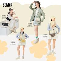 Semir 森马 斜挎包新款女韩版斜跨包百搭帆布包大容量单肩包时尚贝壳包潮
