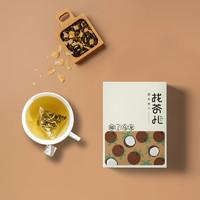 清斋谷×谷康穗椰子乌龙袋泡茶独立袋装水果果粒三角茶包2盒